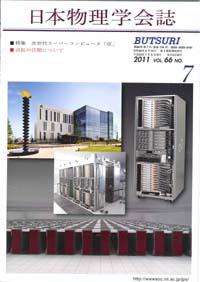 cover-11-07.jpg