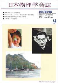 cover-11-09.jpg