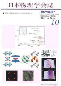 cover-11-10.jpg