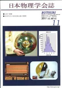 cover-11-11.jpg