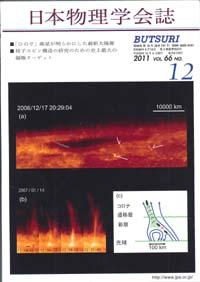 cover-11-12.jpg