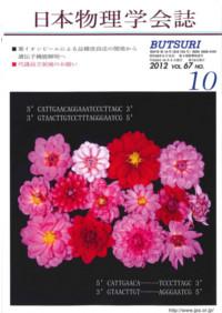 cover-12-10.jpg