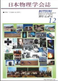 cover-12-12.jpg