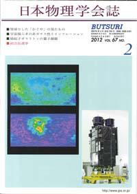 cover-12-02.jpg