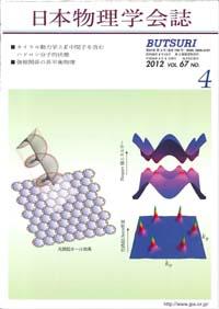 cover-12-04.jpg