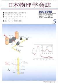 cover-12-05.jpg
