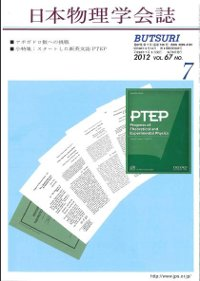 cover-12-07.jpg