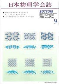 cover-12-09.jpg