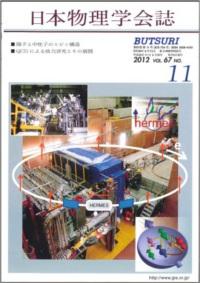 cover-12-11.jpg