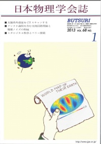 cover-13-01.jpg
