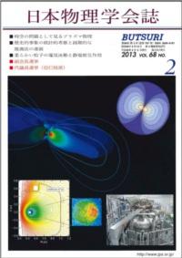 cover-13-02.jpg