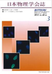 cover-13-03.jpg