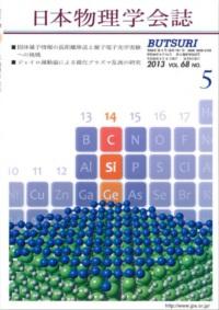 cover-13-05.jpg