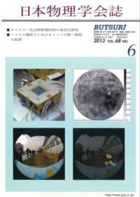 cover-13-06.jpg