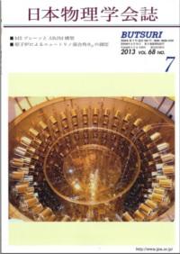 cover-13-07.jpg