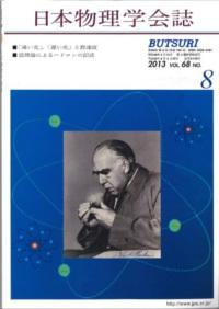 cover-13-08.jpg