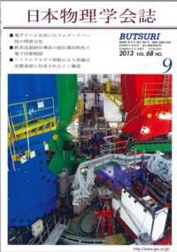 cover-13-09.jpg