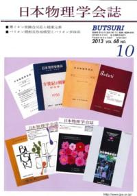 cover-13-10.jpg