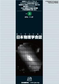 cover-14-03.jpg