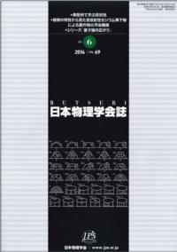 cover-14-06.jpg