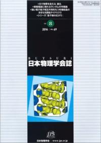 cover-14-08.jpg