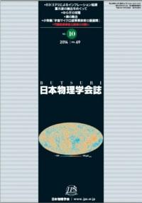 cover-14-10.jpg