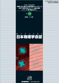 cover-14-11.jpg