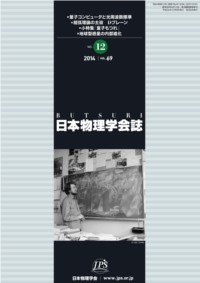 cover-14-12.jpg