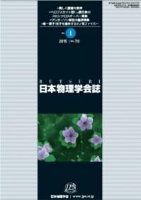 cover-15-01.jpg