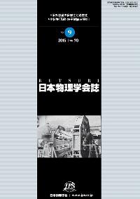 cover-15-09.jpg