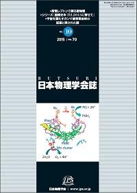 cover-15-10.jpg