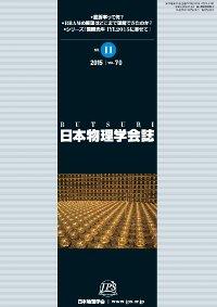 cover-15-11.jpg