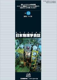 cover-15-12.jpg