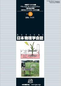cover-16-05.jpg