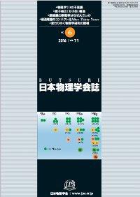 cover-16-06.jpg