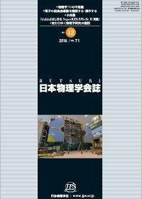 cover-16-12.jpg