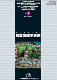 cover-17-01.jpg