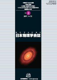 cover-17-02.jpg