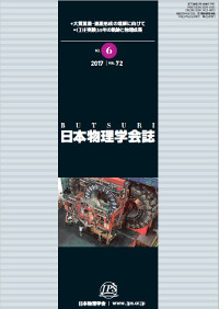 cover-17-06.jpg