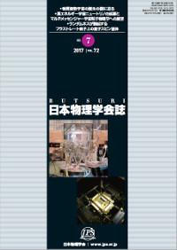 cover-17-07.jpg