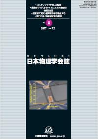 cover-17-08.jpg
