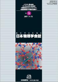 cover-17-09.jpg