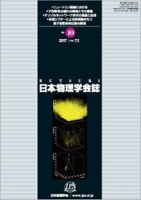 cover-17-10.jpg