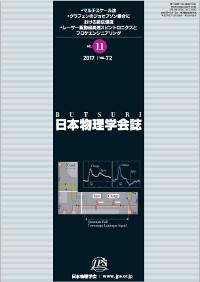 cover-17-11.jpg