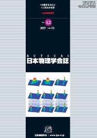 cover-17-12.jpg