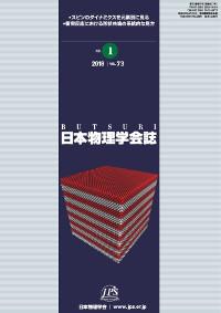 cover-18-01.jpg
