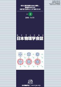 cover-18-02.jpg