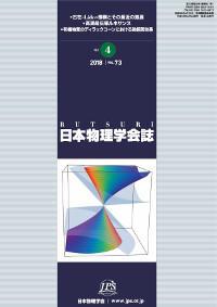 cover-18-04.jpg