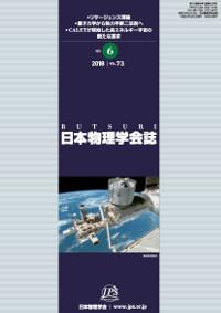 cover-18-06.jpg