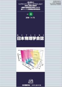 cover-18-08.jpg